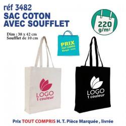 SAC COTON SOUFFLET ANSES LONGUES 220 GRS REF 3482 3482 SACS SHOPPING - TOTEBAG 2,25 €