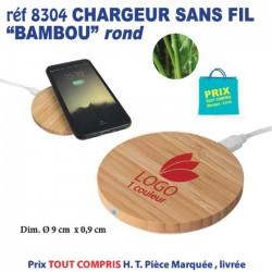 CHARGEUR SANS FIL BAMBOU ROND REF 8304