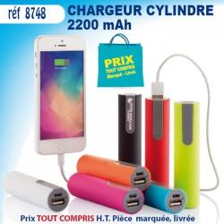 BATTERIE LOOK REF 8748 8748 BATTERIE DE SECOURS - CHARGEUR 5,79 €