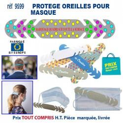 PROLONGATEUR POUR MASQUE PROTEGE OREILLES REF 9599 9599 PROTECTION PREVENTION 0,87 €