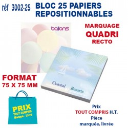 BLOC 25 REPOSITIONNABLES 75 X 75 MM 3002-25 bloc notes - bloc mémos 0,27 €