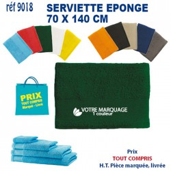 SERVIETTES EPONGE 70 X 140 CM REF 9018 9018 SERVIETTES 10,01 €