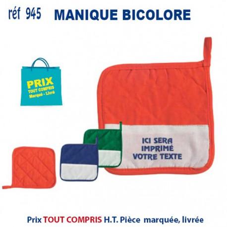 MANIQUE BICOLORE REF 945 945 TEXTILE CUISINE 1,11 €