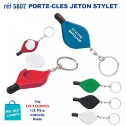 PORTE CLES JETON STYLET REF 5807