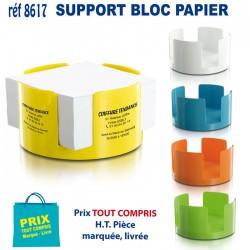 SUPPORT BLOC PAPIER REF 8617